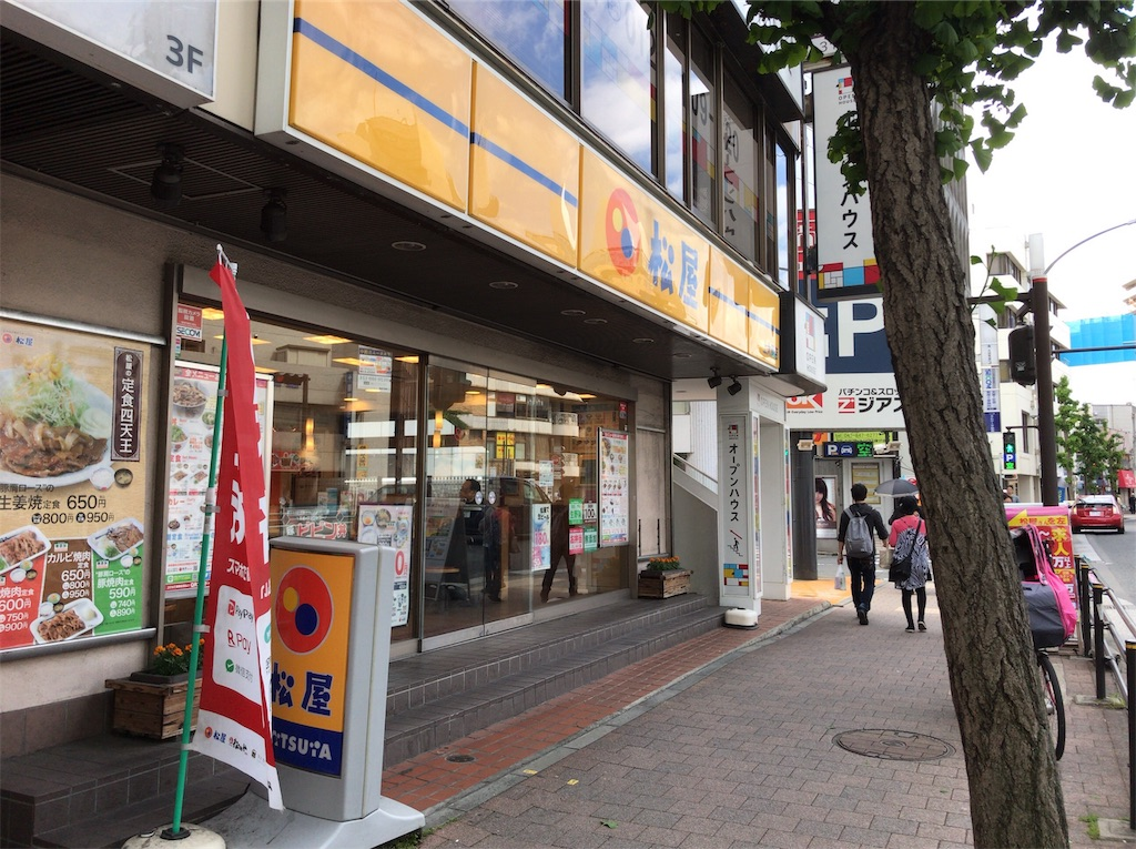 f:id:yokohamamiuken:20190507092644j:image