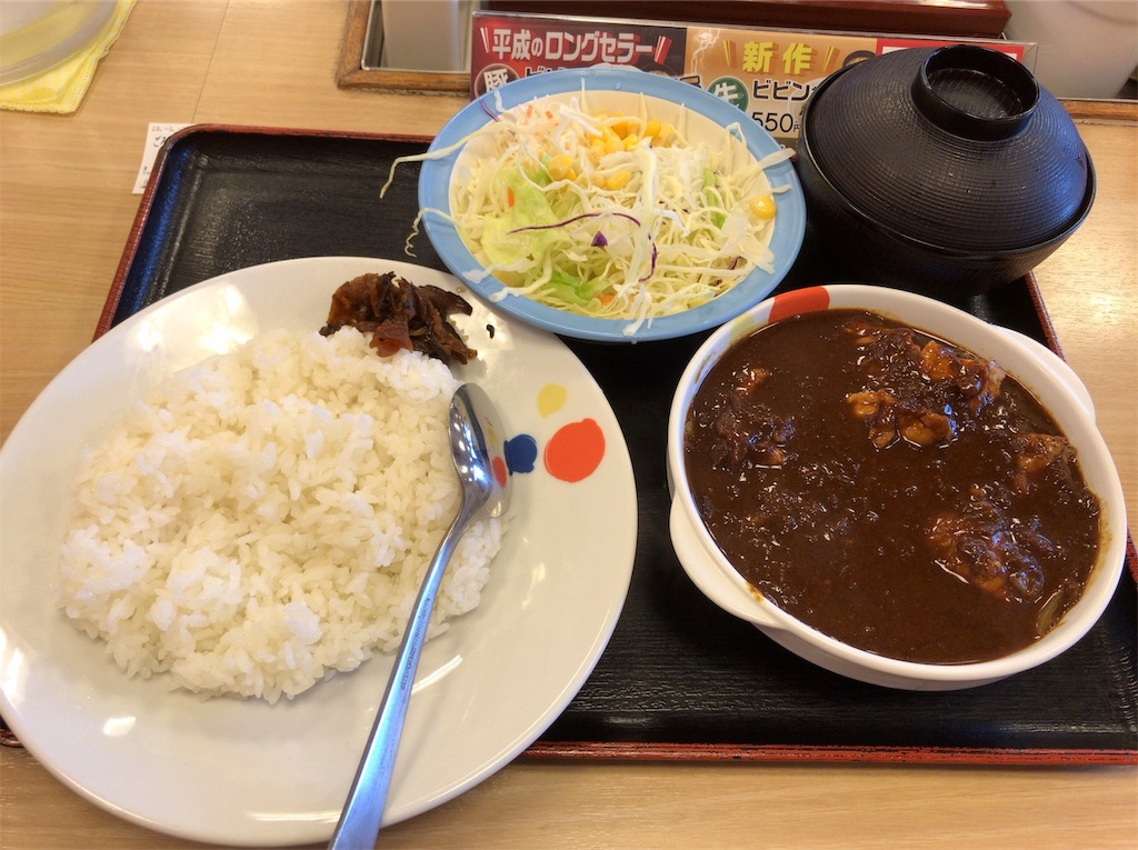 f:id:yokohamamiuken:20190507092647j:image