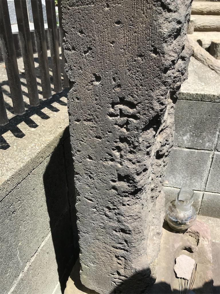f:id:yokohamamiuken:20190508211814j:image