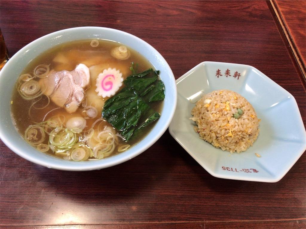f:id:yokohamamiuken:20190509154345j:image