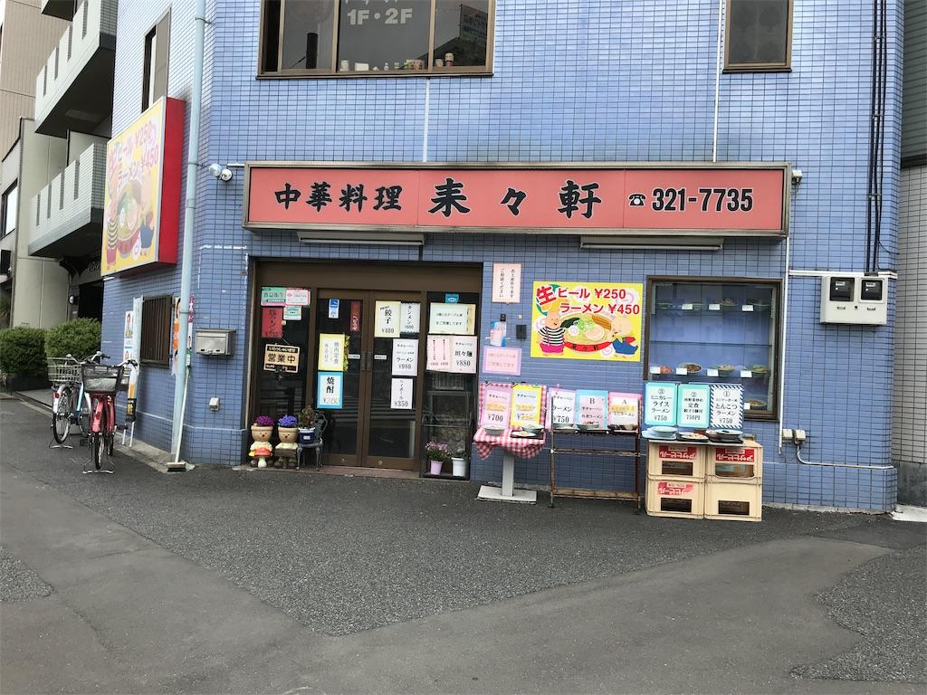 f:id:yokohamamiuken:20190509154413j:image