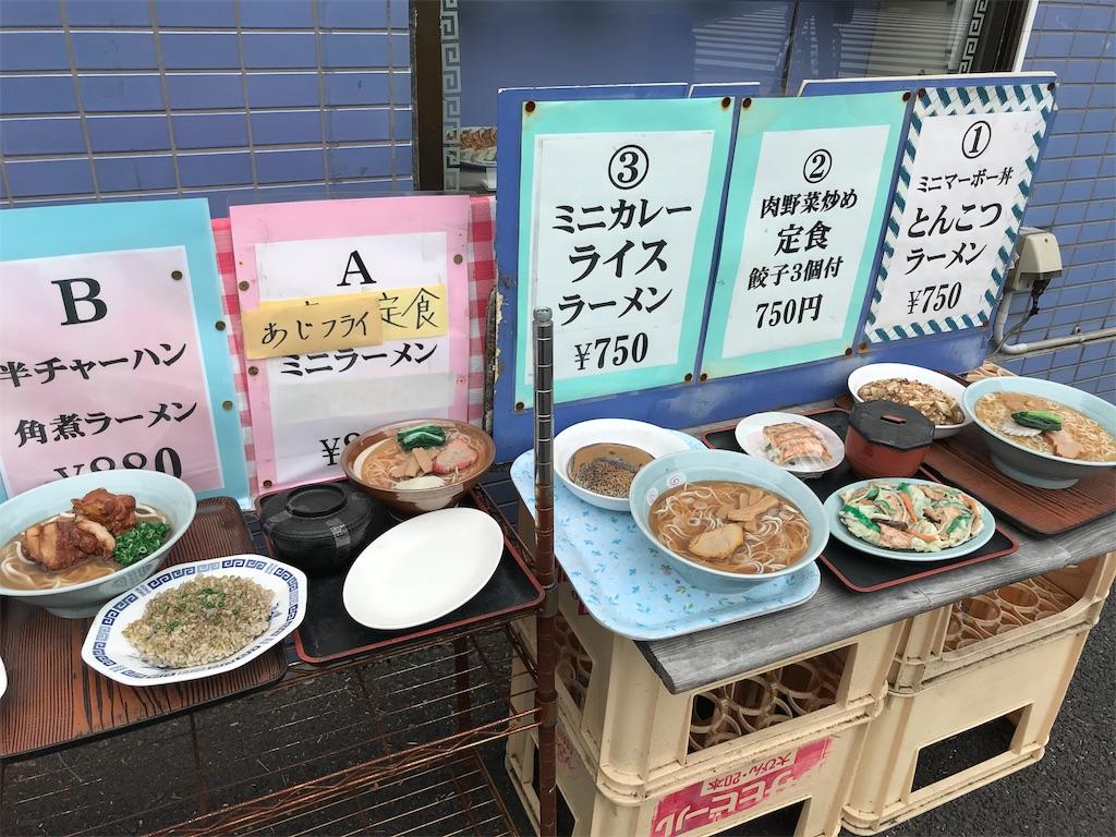 f:id:yokohamamiuken:20190509154426j:image