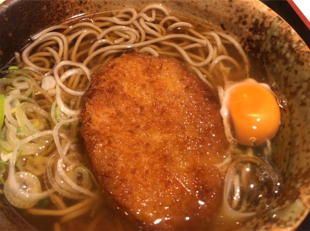 f:id:yokohamamiuken:20190512081723j:image