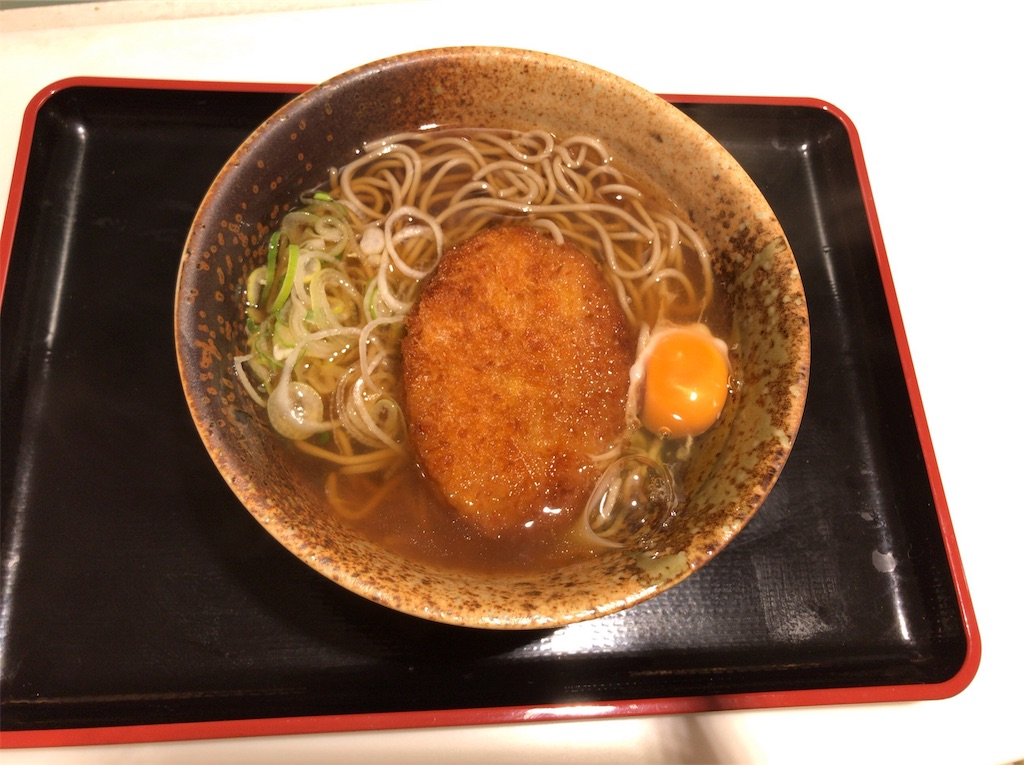 f:id:yokohamamiuken:20190512081730j:image