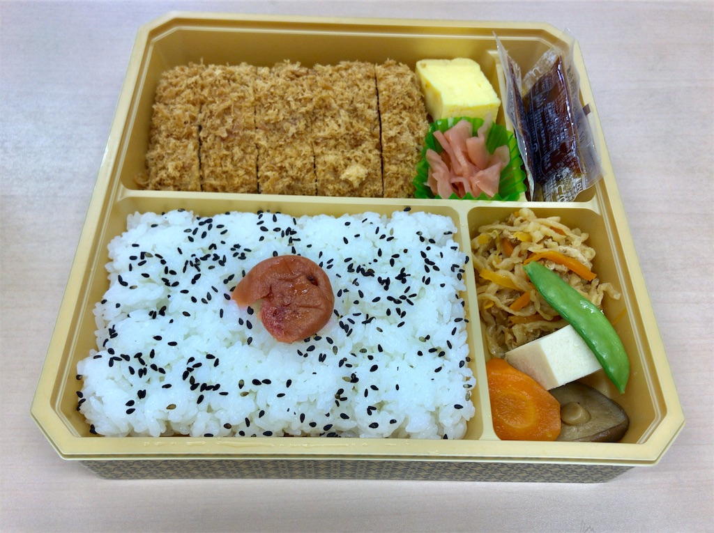 f:id:yokohamamiuken:20190512213646j:image