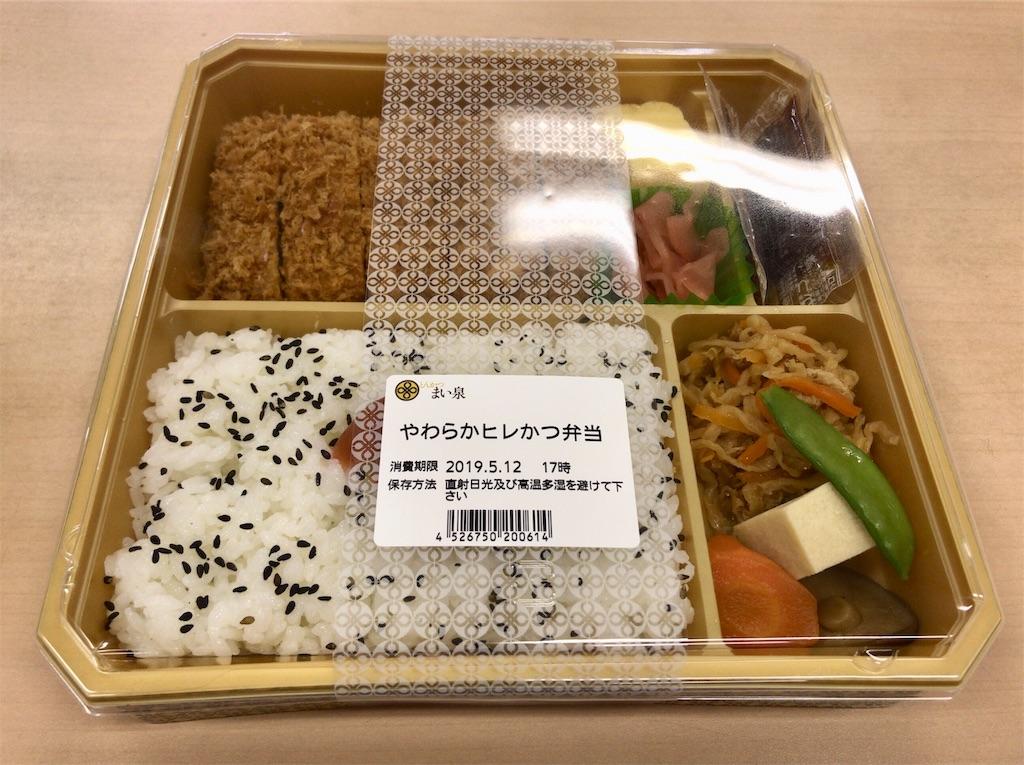f:id:yokohamamiuken:20190512213817j:image