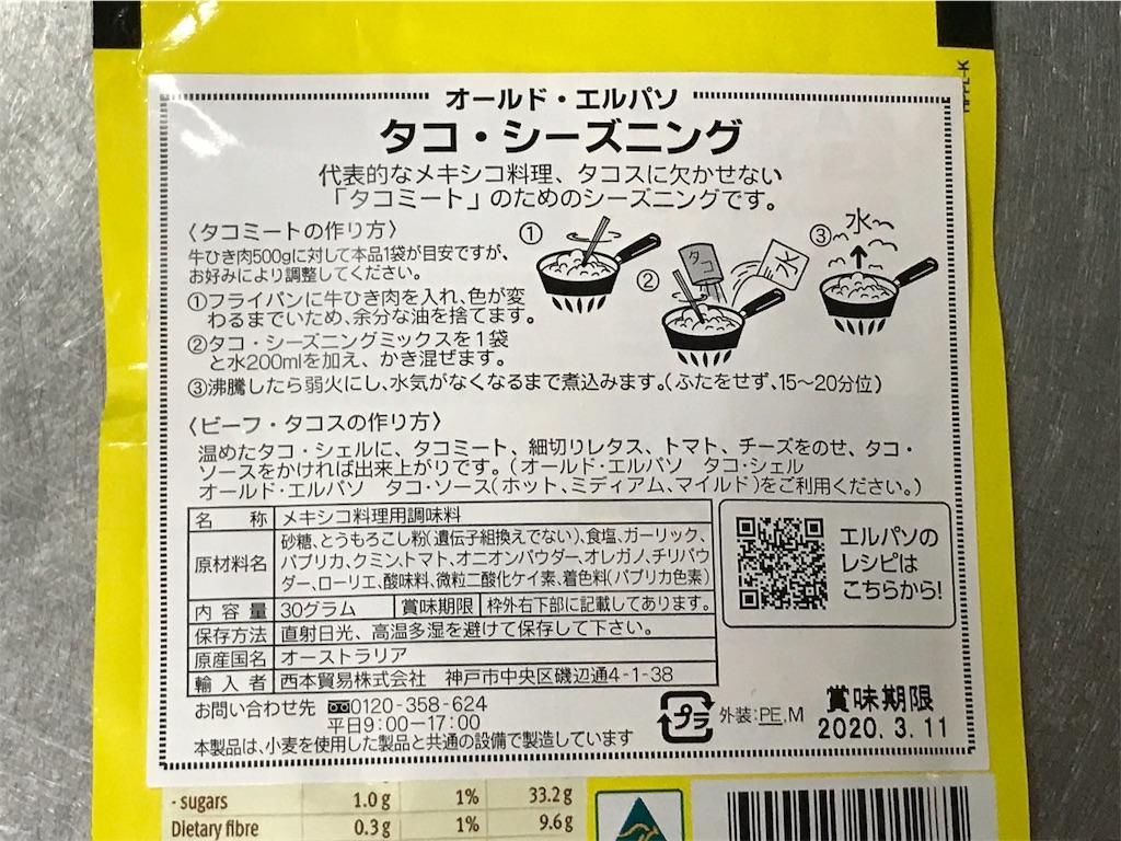 f:id:yokohamamiuken:20190514222355j:image