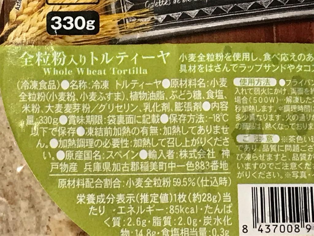 f:id:yokohamamiuken:20190514222837j:image