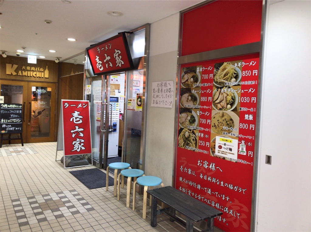 f:id:yokohamamiuken:20190517130802j:image