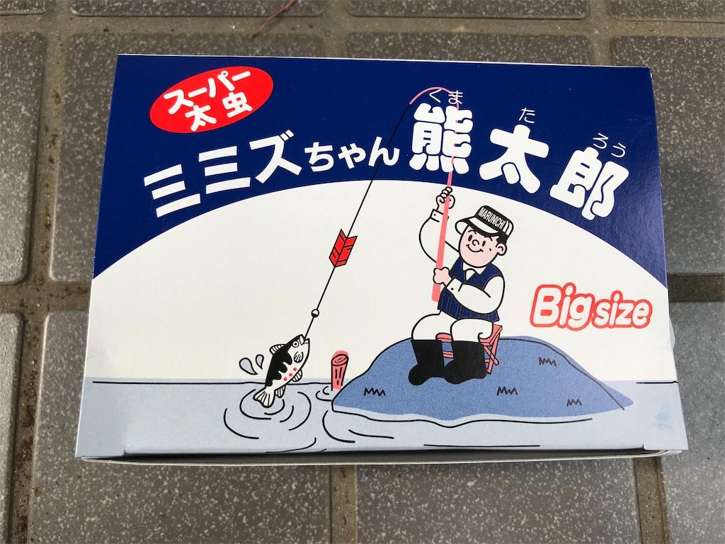 f:id:yokohamamiuken:20190519163820j:image