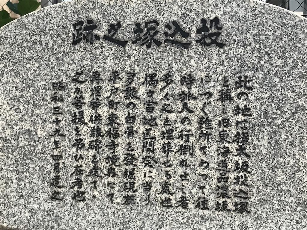 f:id:yokohamamiuken:20190522154713j:image