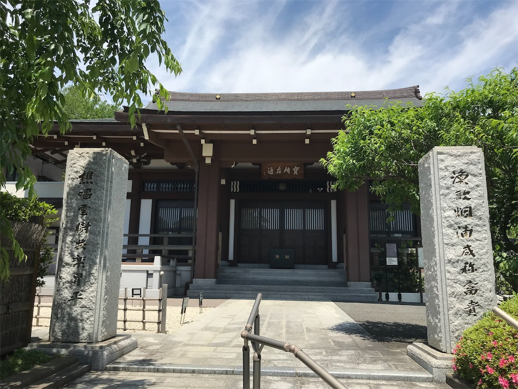 f:id:yokohamamiuken:20190522154717j:image