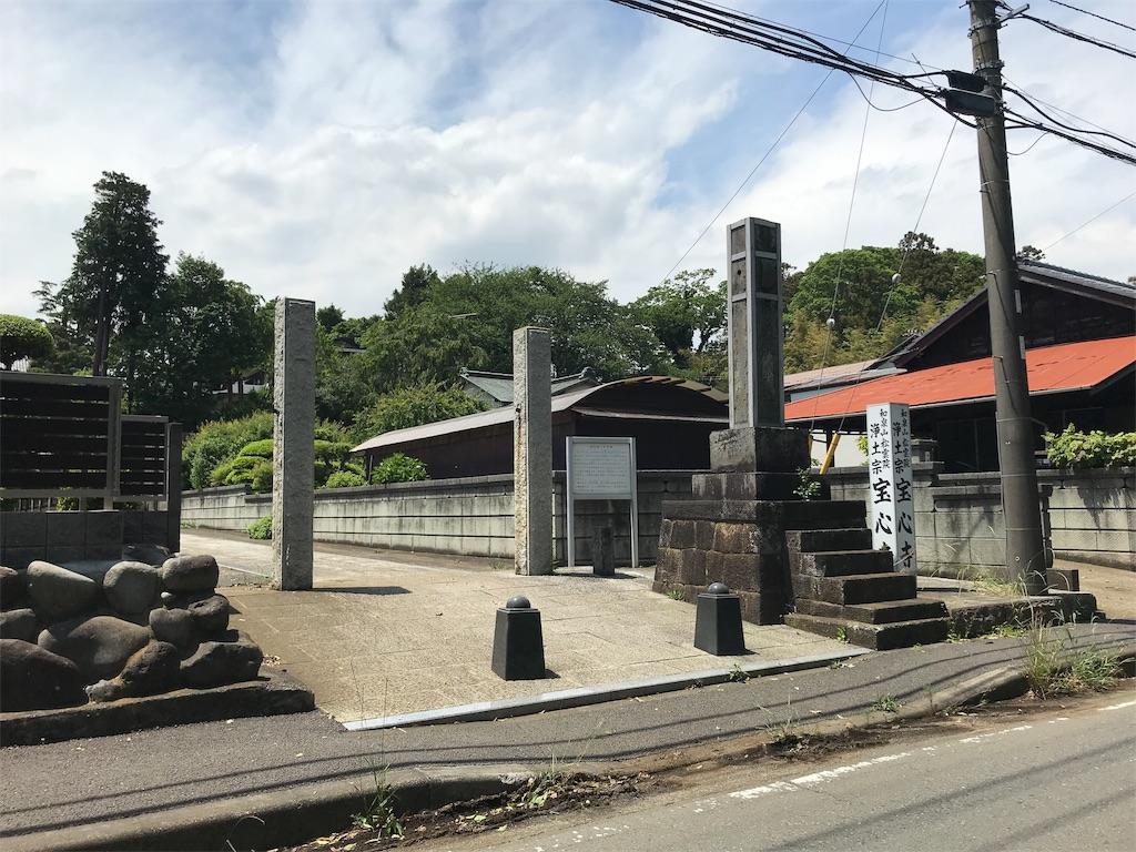 f:id:yokohamamiuken:20190522155248j:image
