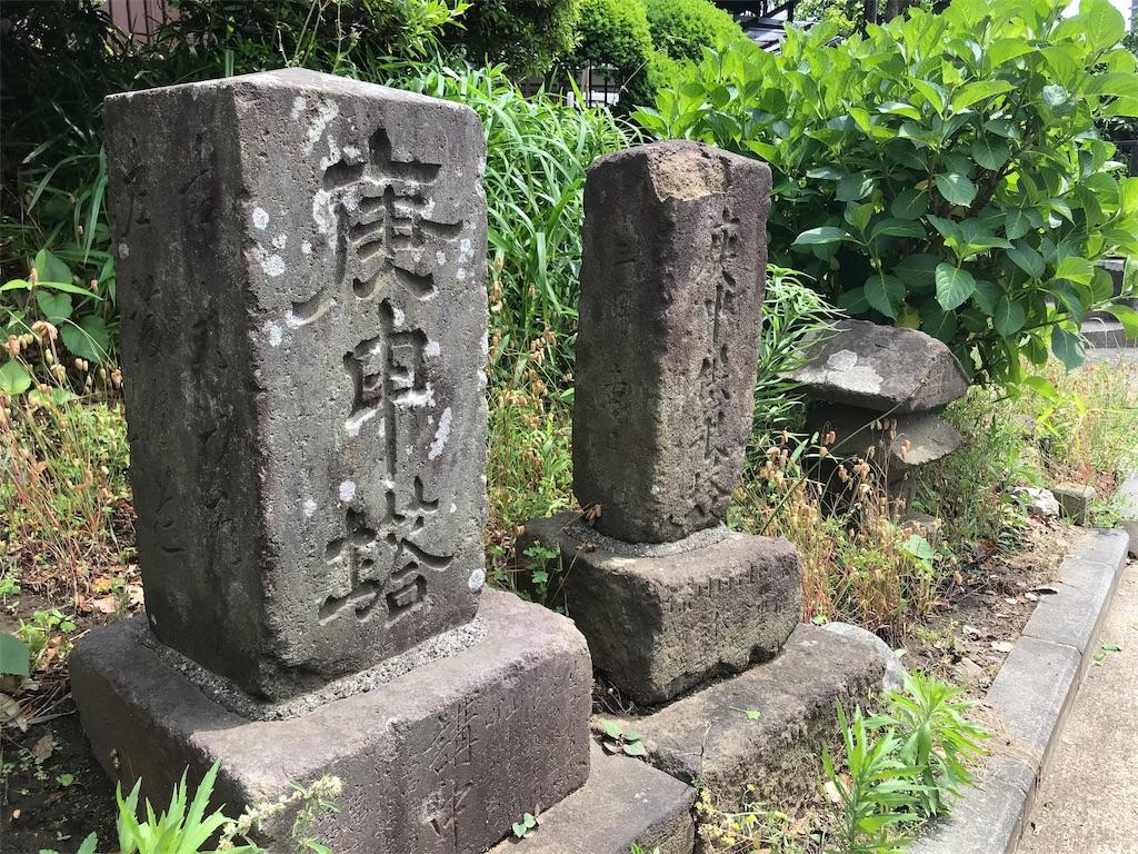 f:id:yokohamamiuken:20190522155812j:image