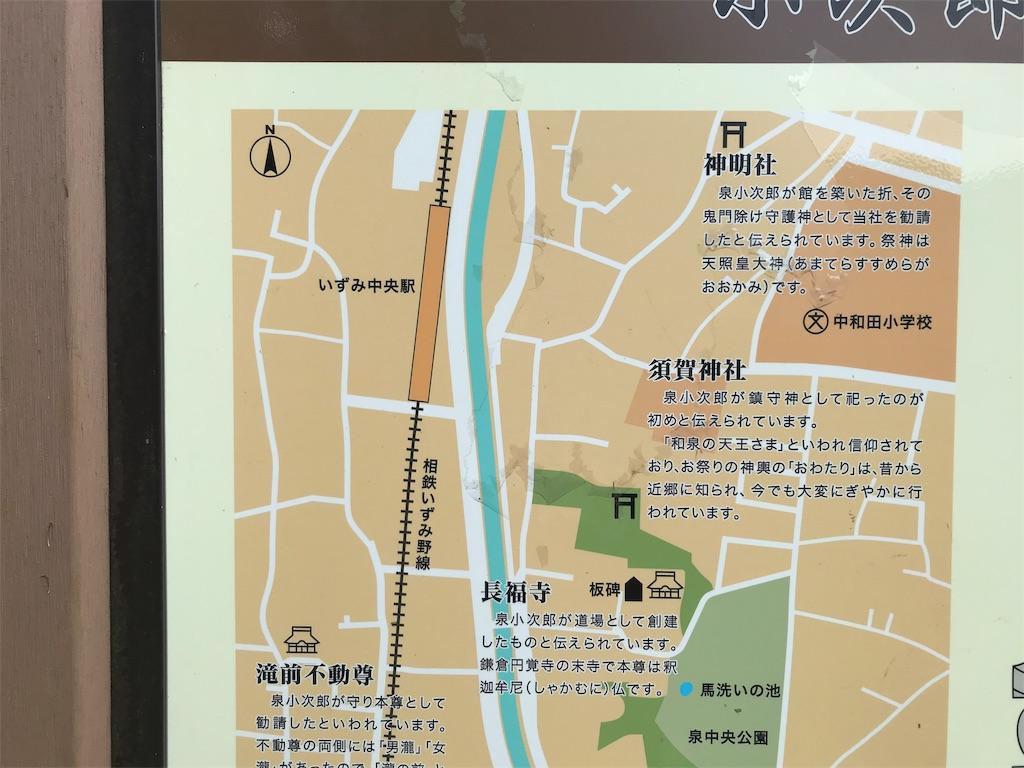 f:id:yokohamamiuken:20190522160105j:image