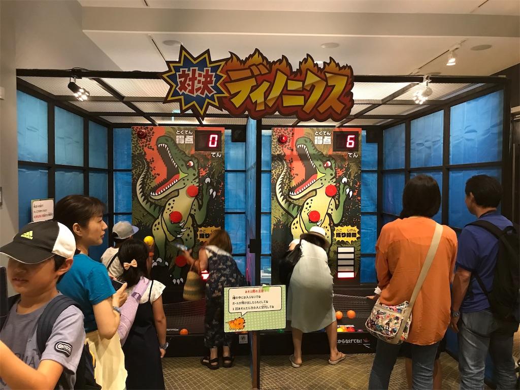 f:id:yokohamamiuken:20190528071633j:image