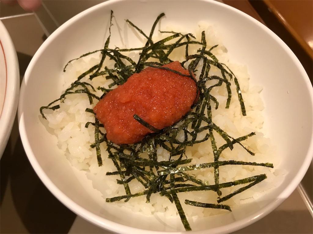f:id:yokohamamiuken:20190528071814j:image