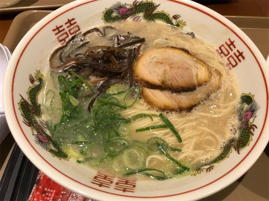 f:id:yokohamamiuken:20190528071821j:image