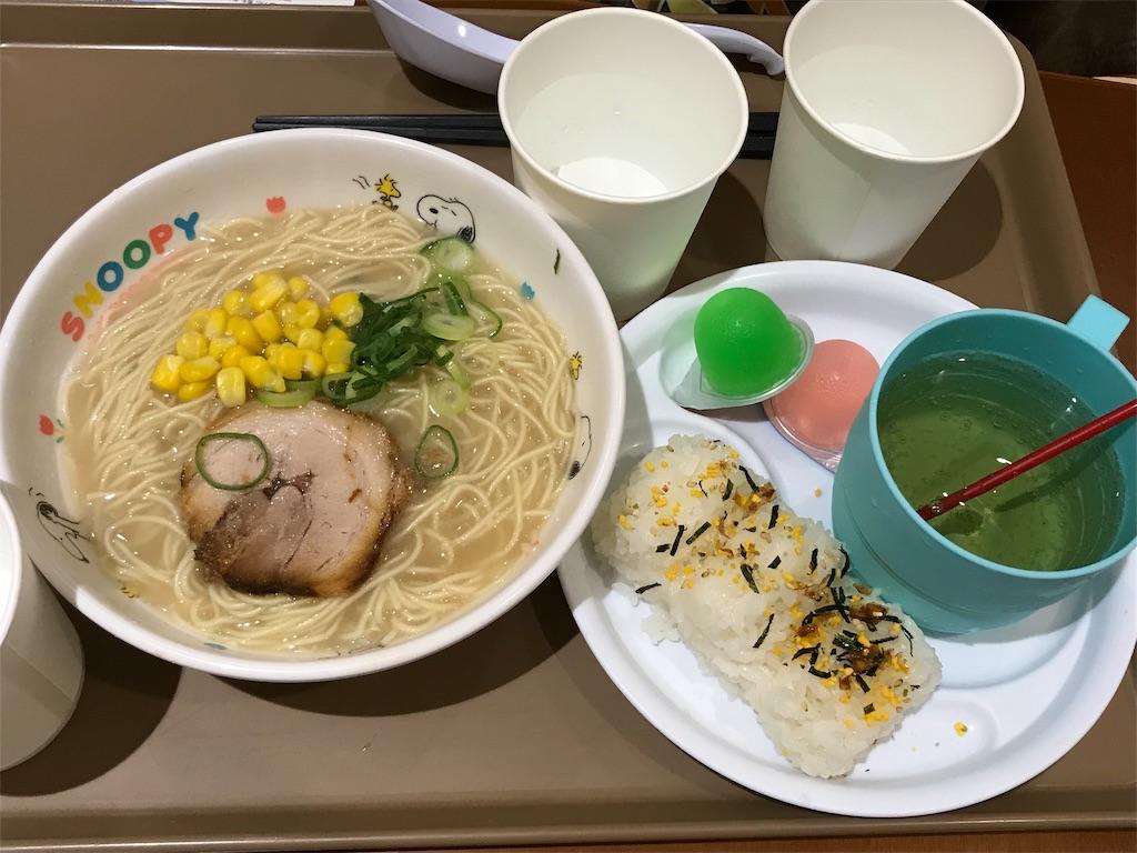 f:id:yokohamamiuken:20190528071828j:image