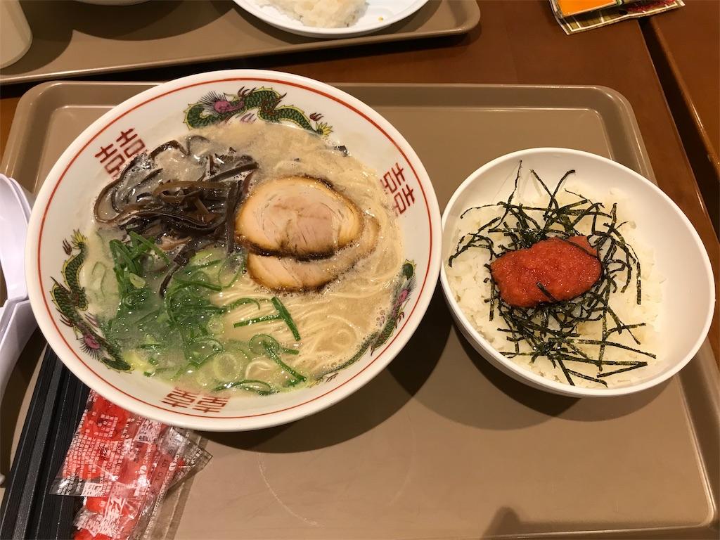 f:id:yokohamamiuken:20190528072502j:image