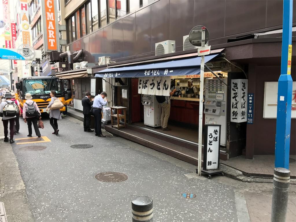 f:id:yokohamamiuken:20190528075618j:image