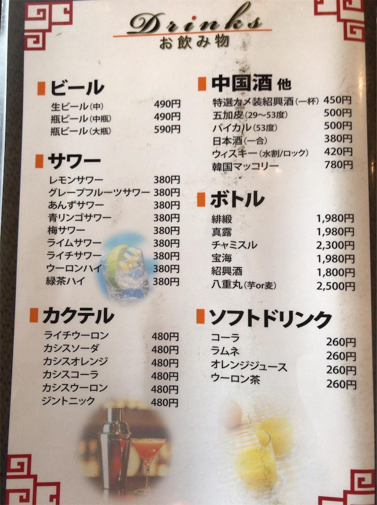 f:id:yokohamamiuken:20190529211525j:image