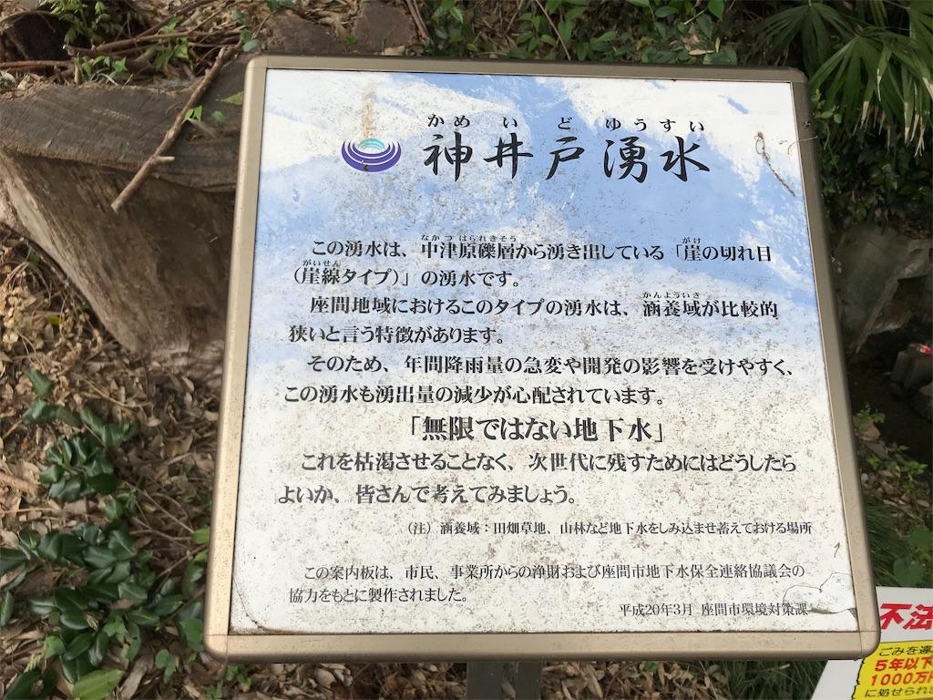 f:id:yokohamamiuken:20190529212722j:image