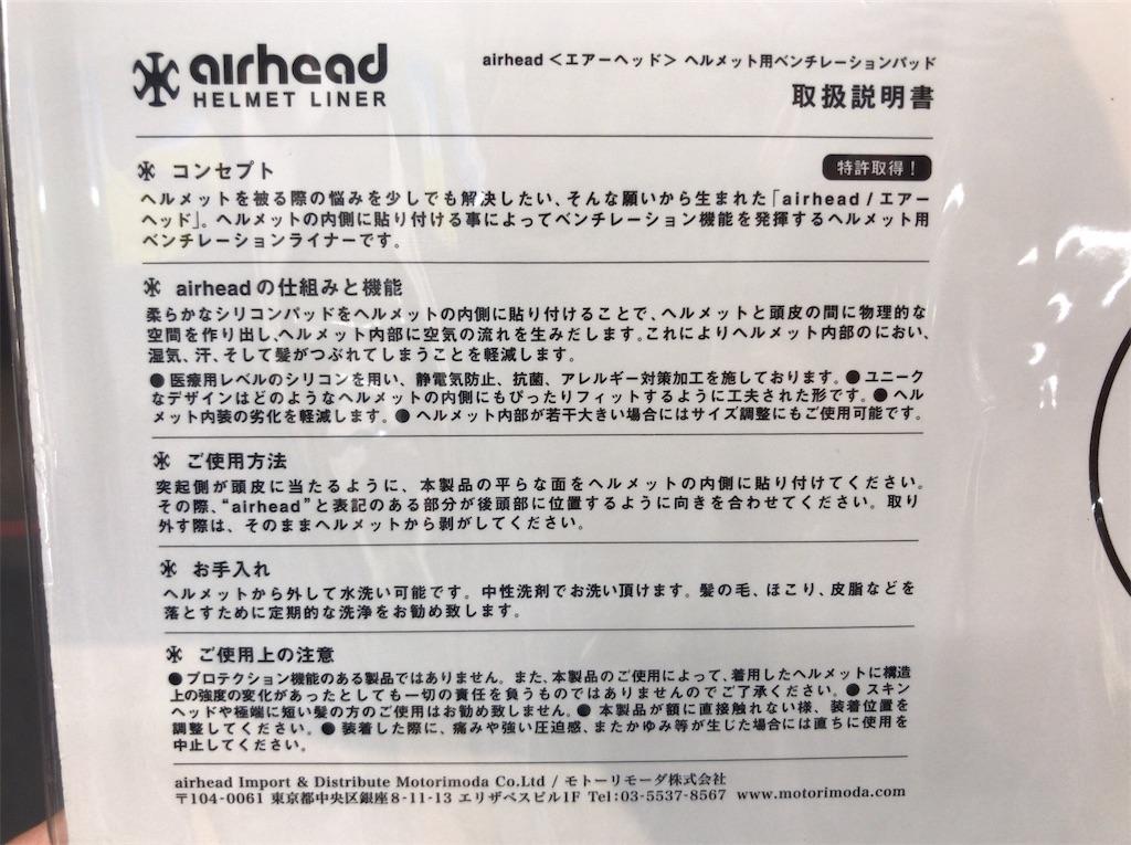 f:id:yokohamamiuken:20190530023442j:image
