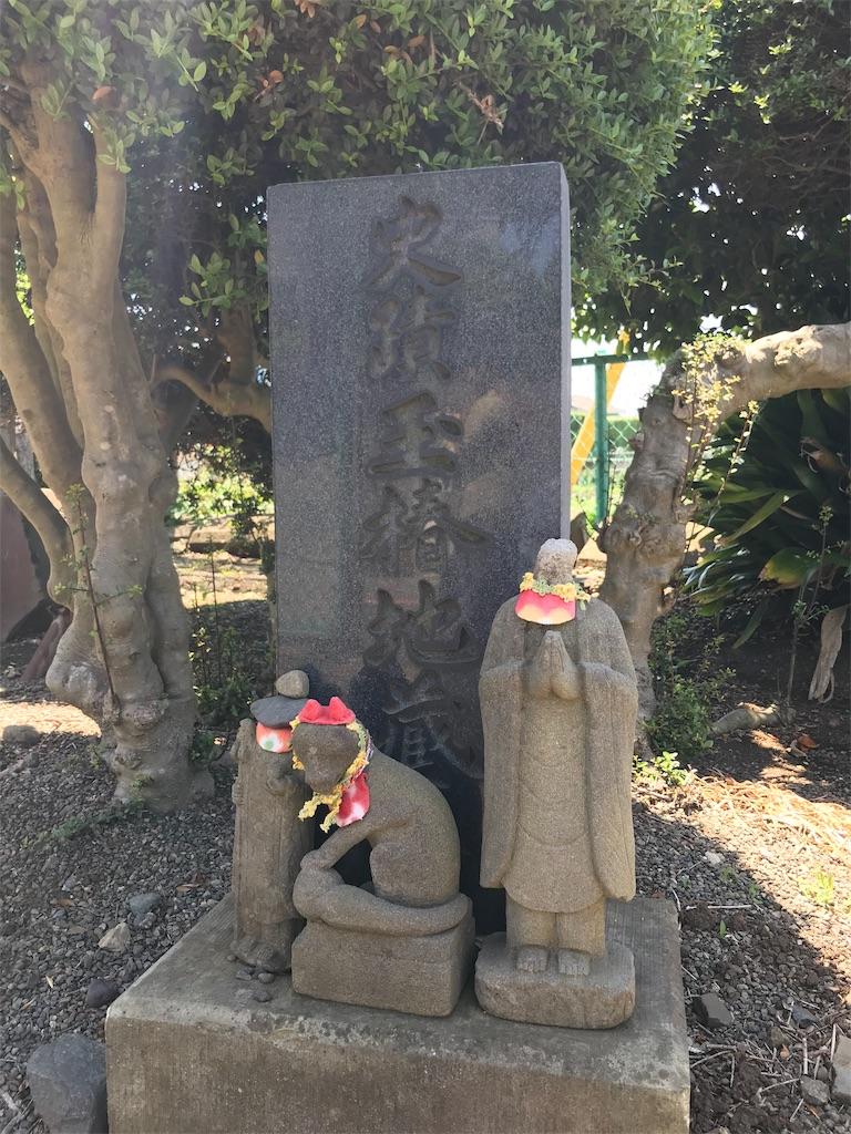 f:id:yokohamamiuken:20190530171853j:image