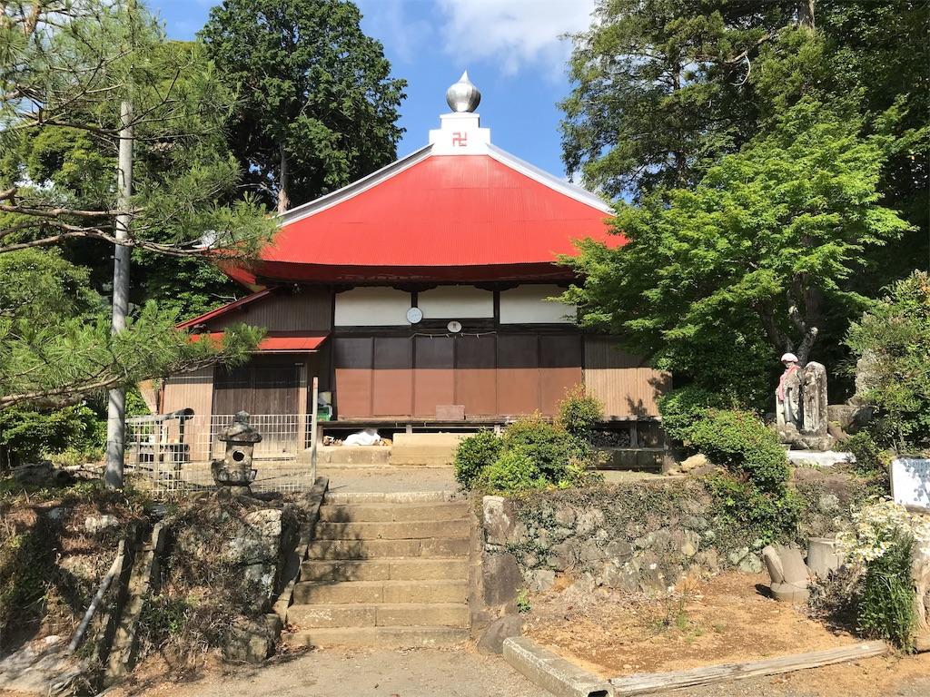 f:id:yokohamamiuken:20190530172618j:image