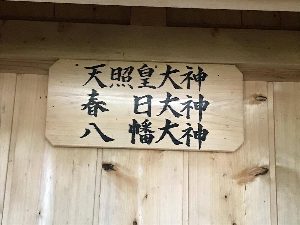 f:id:yokohamamiuken:20190530172917j:image