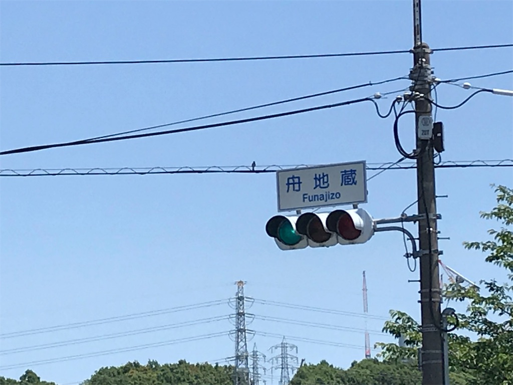 f:id:yokohamamiuken:20190530173424j:image