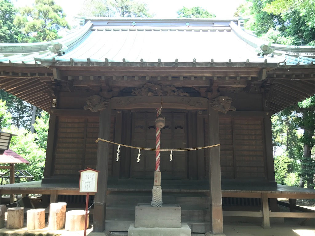 f:id:yokohamamiuken:20190530173823j:image