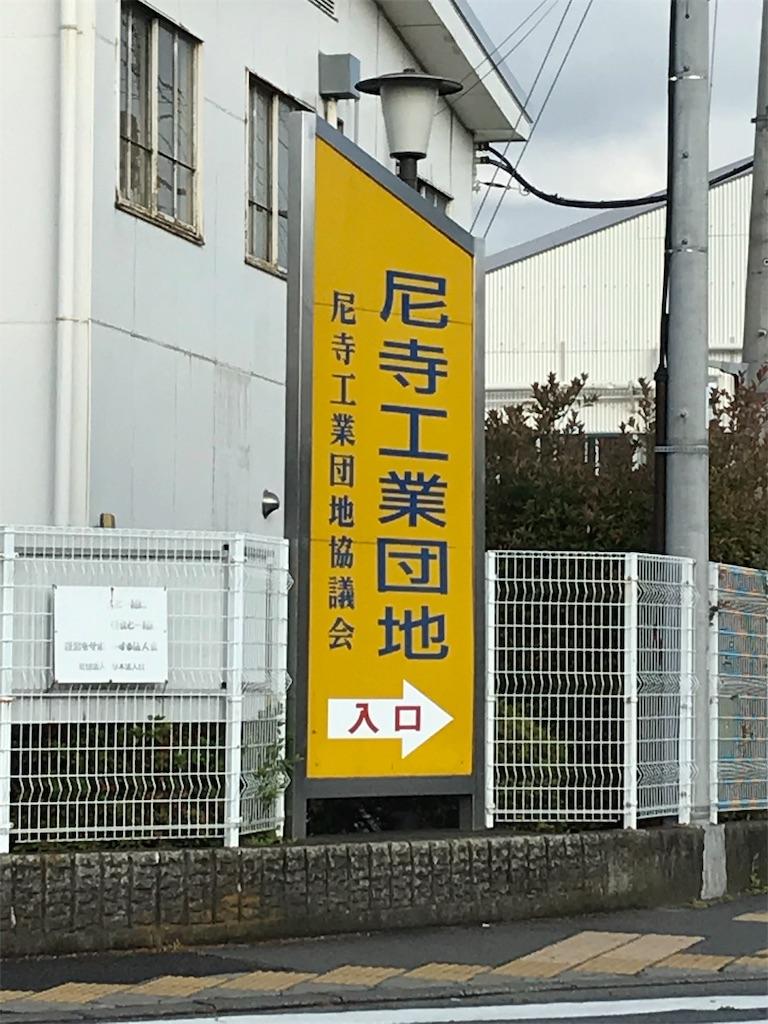f:id:yokohamamiuken:20190602104206j:image