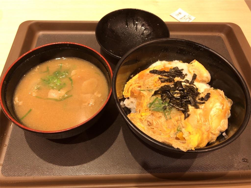 f:id:yokohamamiuken:20190603103715j:image