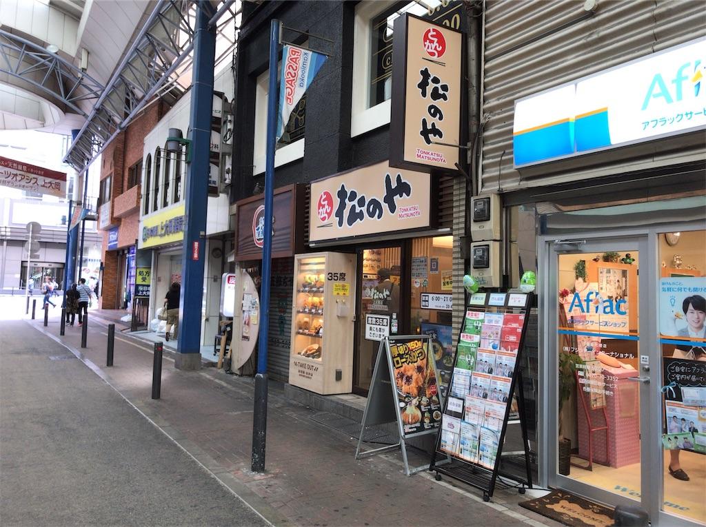 f:id:yokohamamiuken:20190603103720j:image