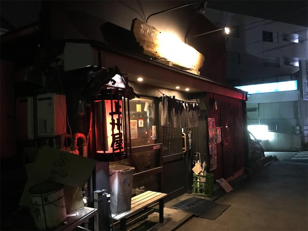 f:id:yokohamamiuken:20190607073435j:image