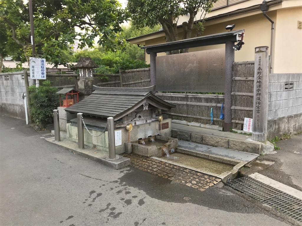 f:id:yokohamamiuken:20190607073931j:image