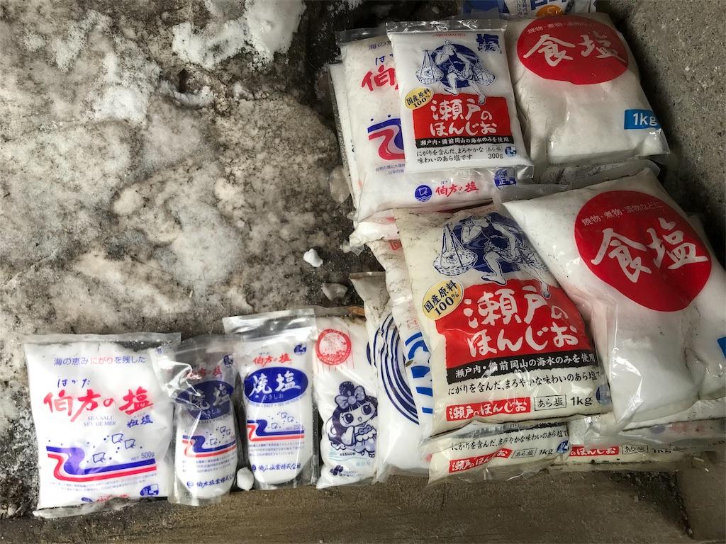 f:id:yokohamamiuken:20190607083633j:image