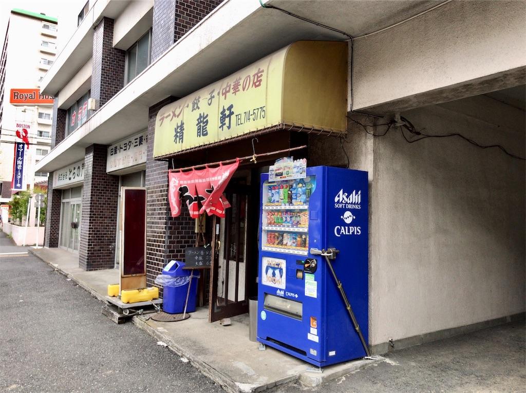 f:id:yokohamamiuken:20190609135024j:image
