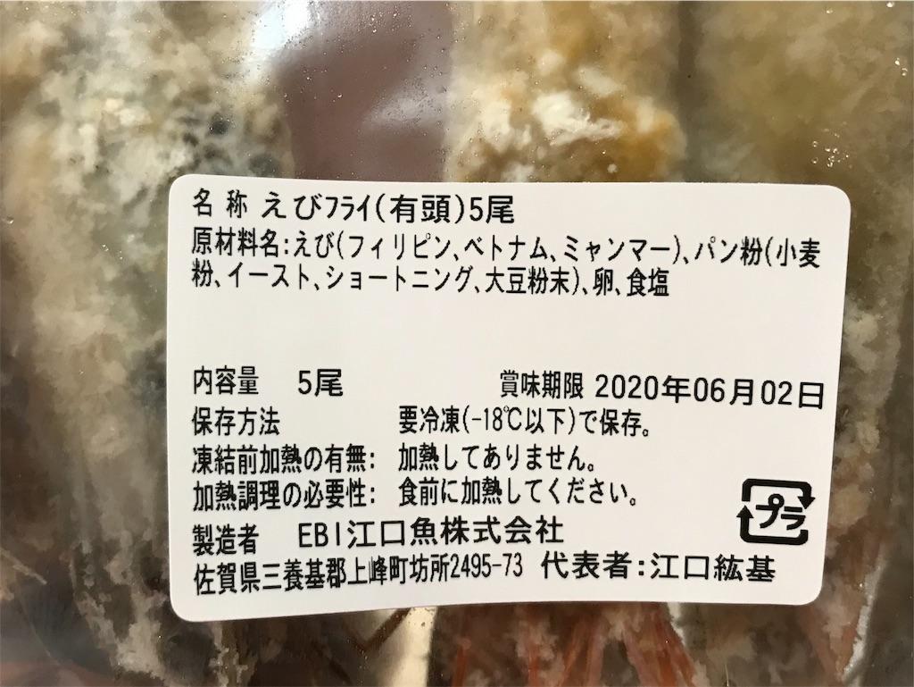 f:id:yokohamamiuken:20190609140602j:image
