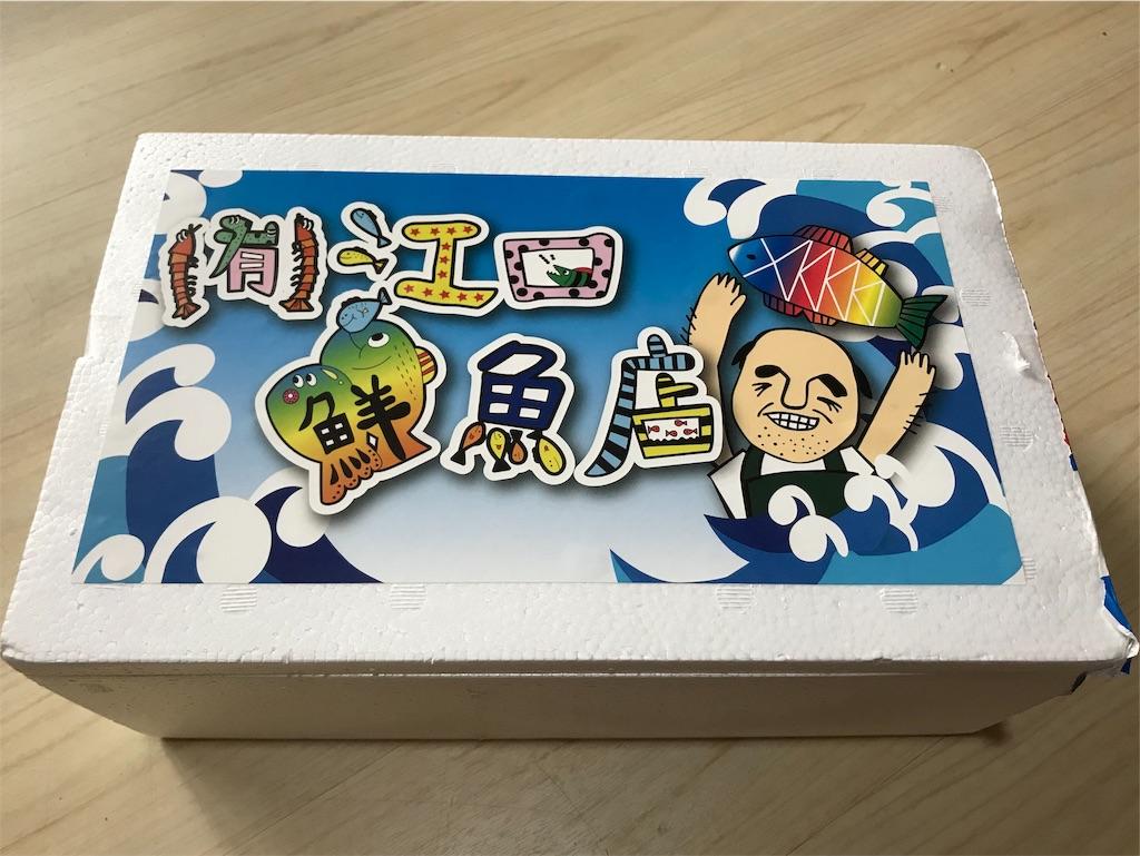 f:id:yokohamamiuken:20190609140609j:image