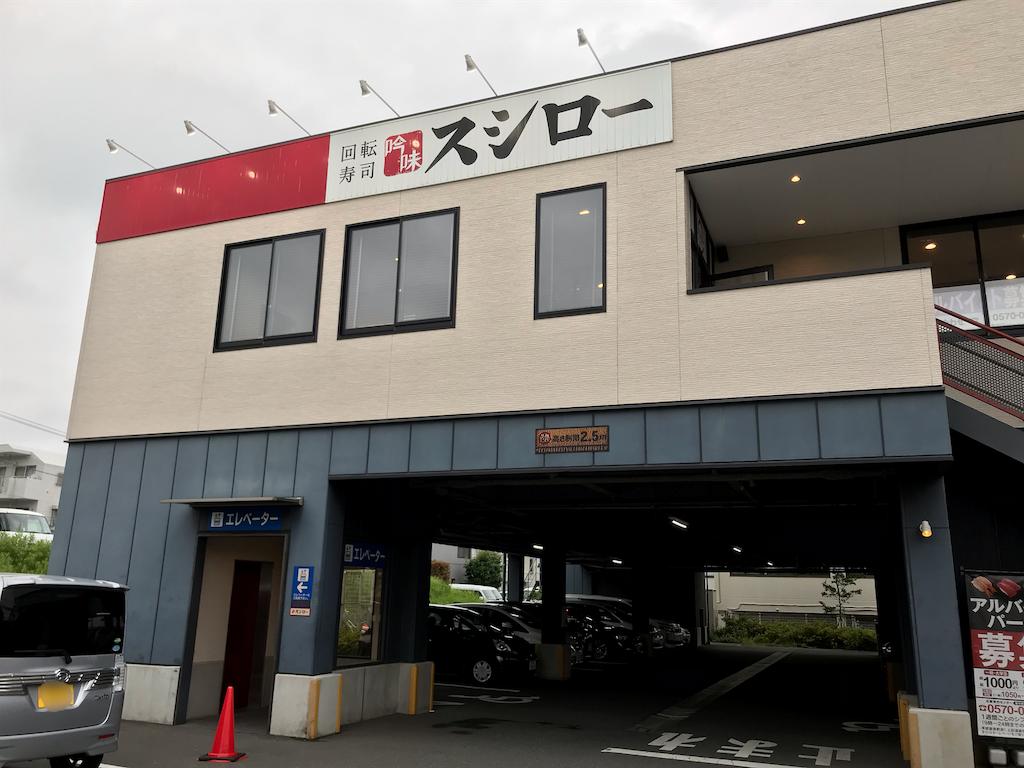 f:id:yokohamamiuken:20190609215854p:image
