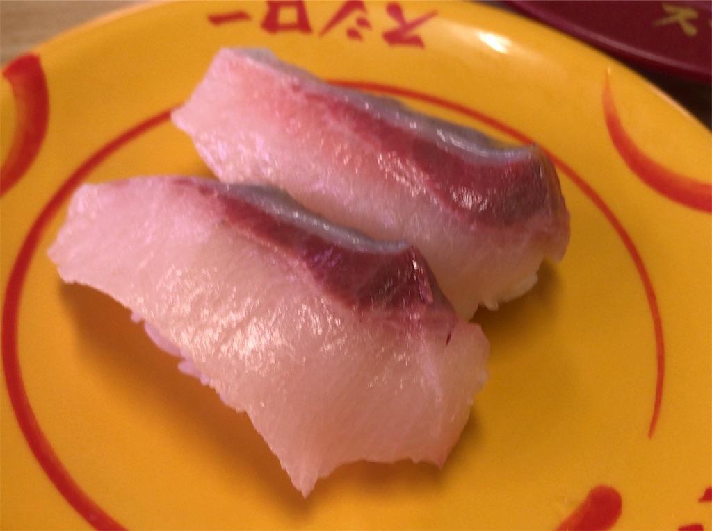 f:id:yokohamamiuken:20190609215928j:image