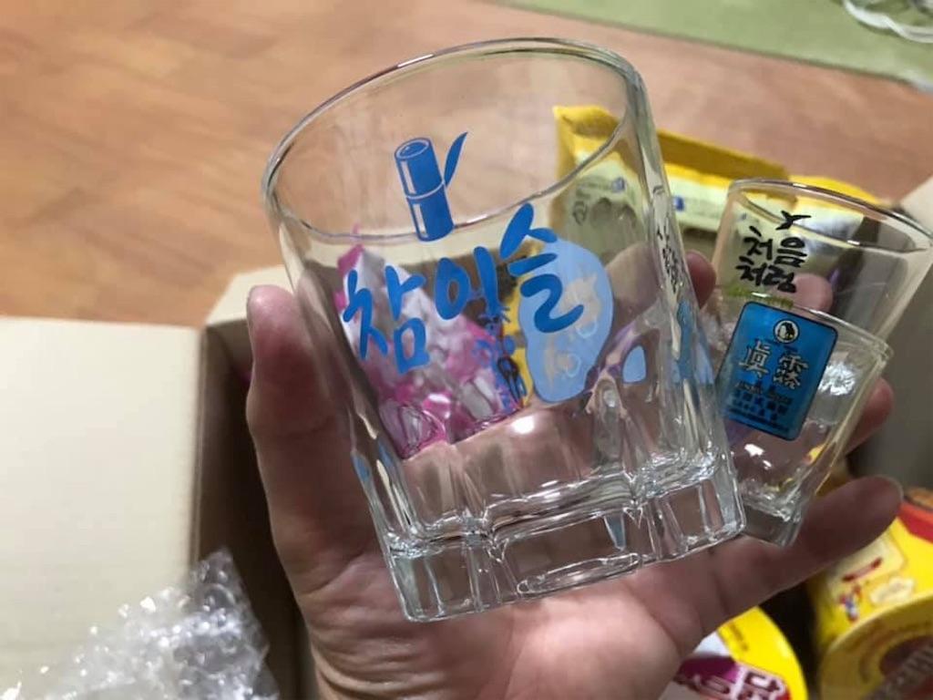 f:id:yokohamamiuken:20190610005528j:image
