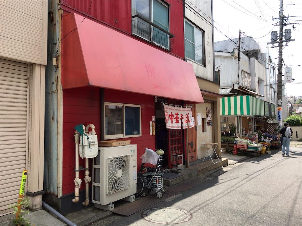 f:id:yokohamamiuken:20190611134731j:image