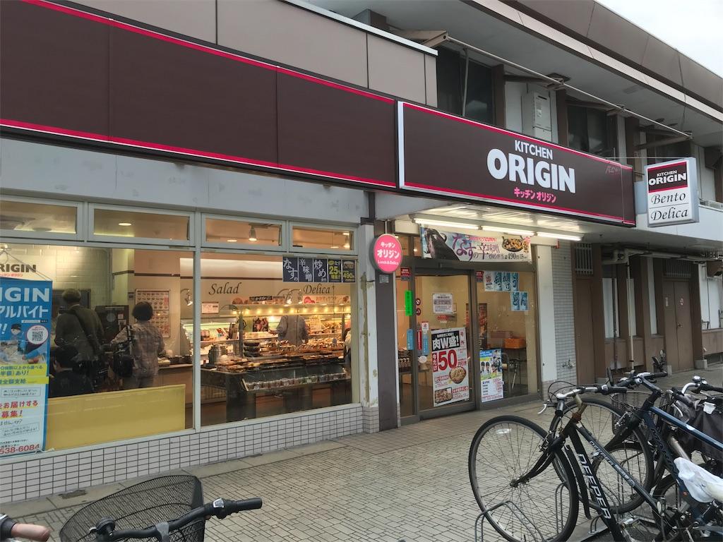 f:id:yokohamamiuken:20190612182500j:image