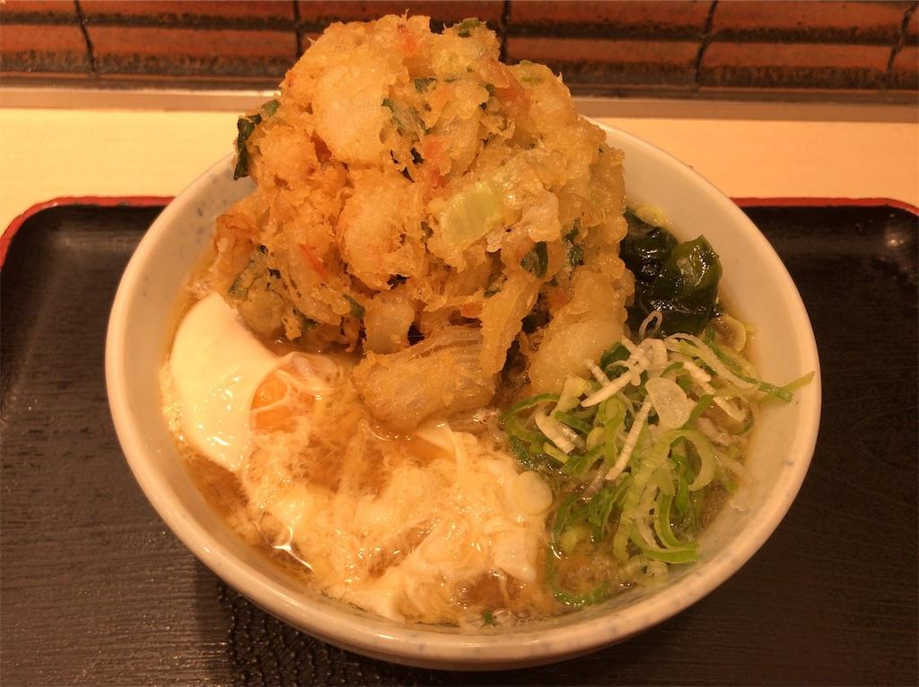 f:id:yokohamamiuken:20190615081947j:image