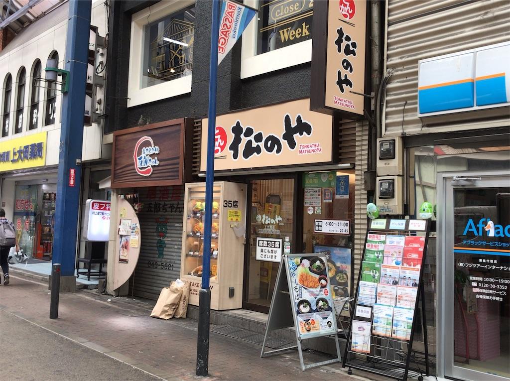 f:id:yokohamamiuken:20190616021819j:image