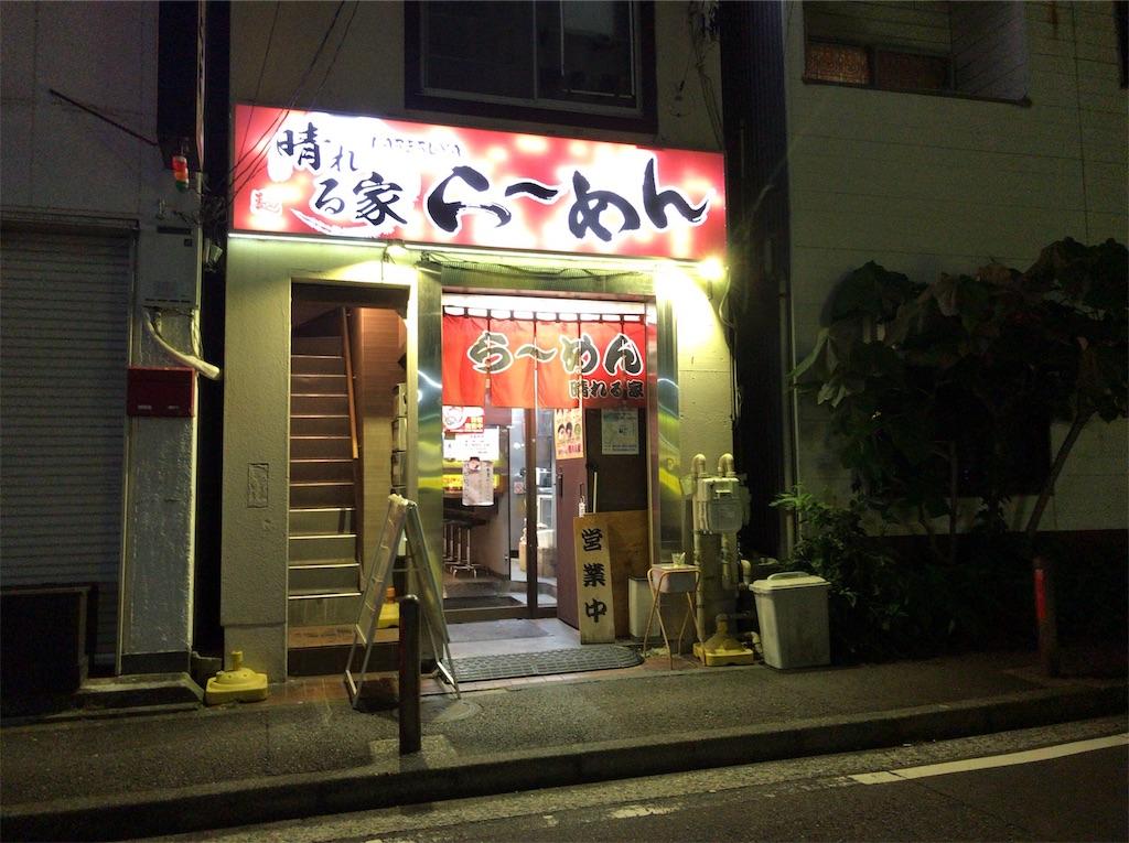 f:id:yokohamamiuken:20190617113109j:image